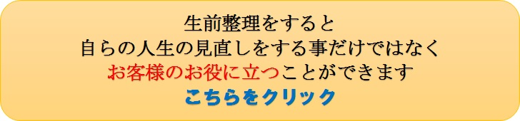 seizennokyakusama